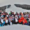 Соглашение о развитии программы «Лыжи мечты»