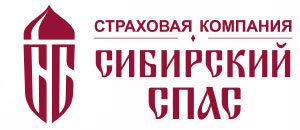 Сибирский_Спас