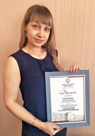 Кристина Мелкозерова
