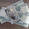 Зарплата — в выбранный банк или наличными