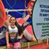 Победа Юлии Слепухиной на Всероссийских соревнованиях