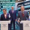 ТАЛТЭК и ПАО «ГТЛК» подписали соглашение о сотрудничестве
