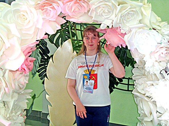 Александра Бурцева