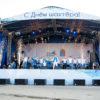 ТАЛТЭК выступил организатором Дня шахтера в Киселевске