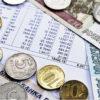 Могут ли взыскать «старый» долг за услуги ЖКХ?