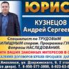 Изменения в Гражданский процессуальный кодекс РФ с 01 октября 2019 года