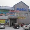 В Киселевске судебные приставы обратили взыскание на торговый центр стоимостью 47 млн. руб.