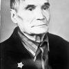 Дорофей Петрович Казаченко воевал за Родину