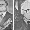 Мои учителя — участники Великой Отечественной войны