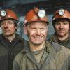 О корректировке шахтёрской доплаты