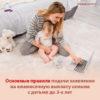 Что важно знать при оформлении выплаты 5 тыс. рублей семьям с детьми до 3 лет