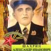 Дед и прадед погибли в битвах в 1942-м…