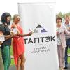 Угольный дивизион ГК ТАЛТЭК выполнил нормативы ГТО