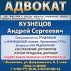 Можно ли купить жильё  за пределами Кузбасса?