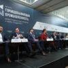 Представители ГК ТАЛТЭК приняли участие в форуме «Горнодобывающая промышленность: инвестиционные проекты и меры поддержки»