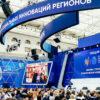 Представители ГК ТАЛТЭК приняли участие в Форуме социальных инноваций